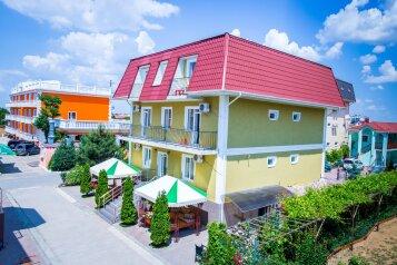 Гостиница, Чудесная улица, 52 на 14 номеров - Фотография 1