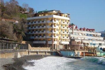Отель , улица Гагариной на 40 номеров - Фотография 1