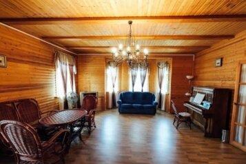 Дом, 520 кв.м. на 15 человек, 6 спален, улица Ленина, 10, Суздаль - Фотография 4