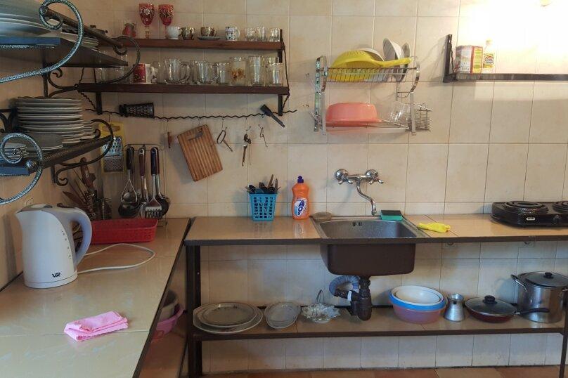 """Гостевой дом """"Магнолия"""", улица Инал-Ипа, 55 на 9 комнат - Фотография 5"""