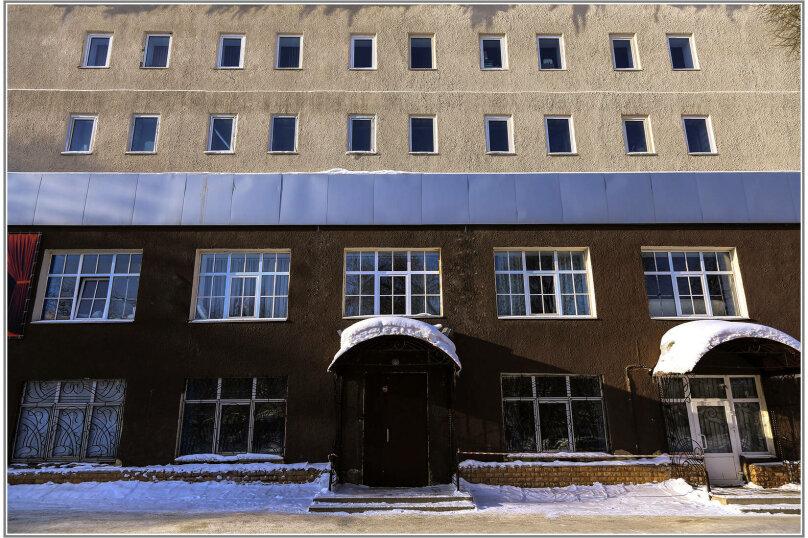 """Отель """"Абажур"""", улица Льва Шатрова, 23 на 16 номеров - Фотография 41"""