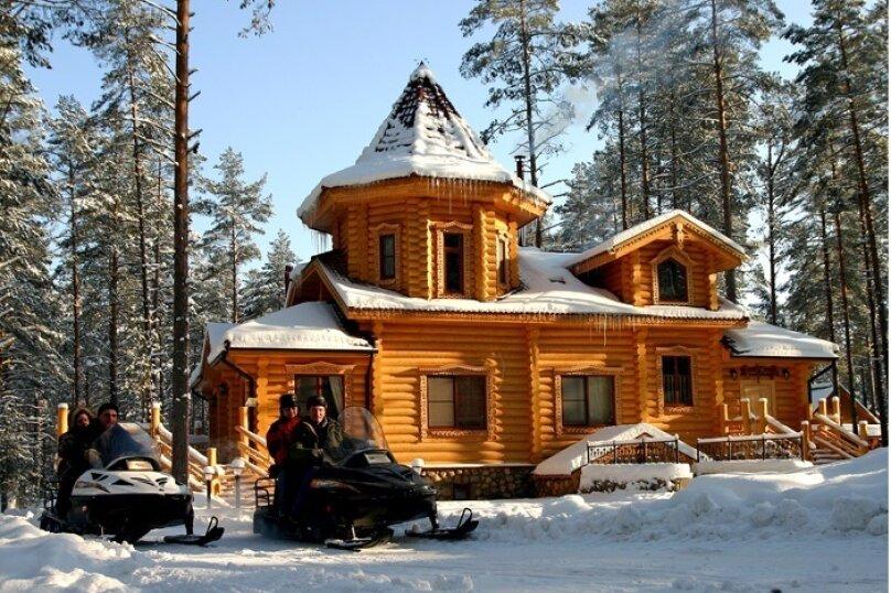Царский Двухэтажный особняк на 6 человек, деревня Боровое, 1, Осташков - Фотография 1