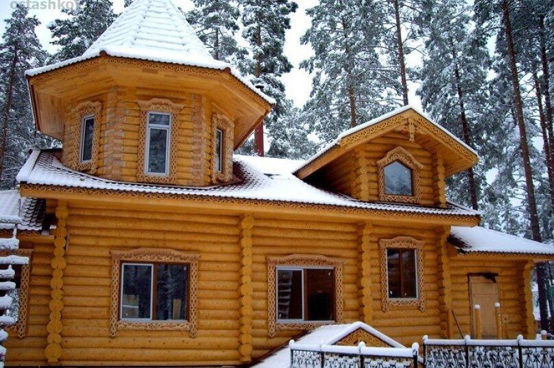 Царский Двухэтажный особняк на 6 человек, деревня Боровое, 1, Осташков - Фотография 2