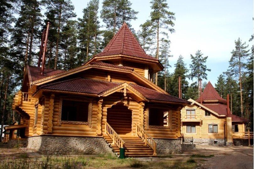 Царский Двухэтажный особняк на 6 человек, деревня Боровое, 1, Осташков - Фотография 3