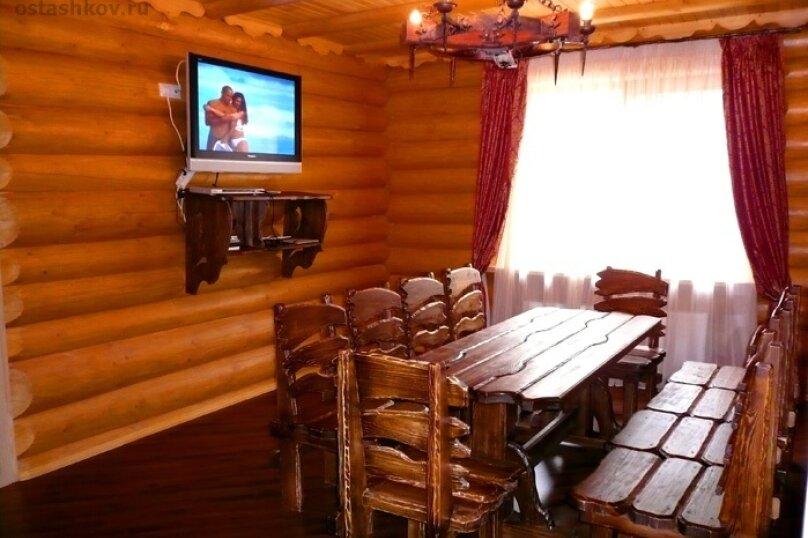 Царский Двухэтажный особняк на 6 человек, деревня Боровое, 1, Осташков - Фотография 5