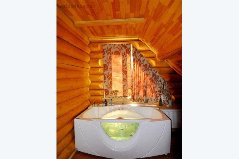 Царский Двухэтажный особняк на 6 человек, деревня Боровое, 1, Осташков - Фотография 12