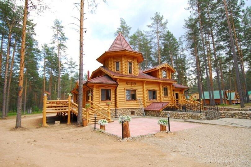 База отдыха, деревня Боровое, 1 на 9 номеров - Фотография 6