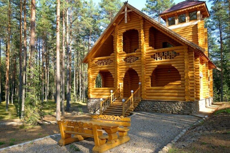 База отдыха, деревня Боровое, 1 на 9 номеров - Фотография 7