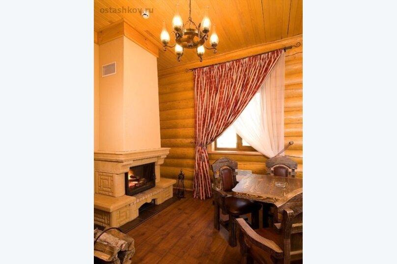 База отдыха, деревня Боровое, 1 на 9 номеров - Фотография 36