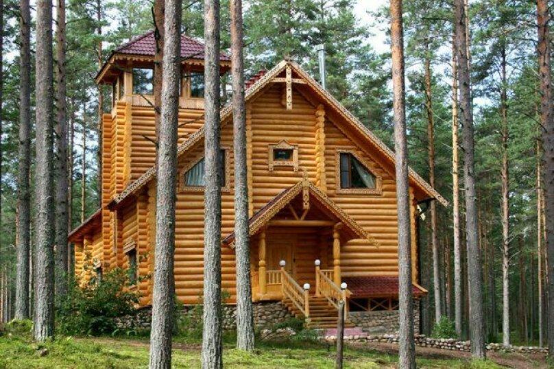 База отдыха, деревня Боровое, 1 на 9 номеров - Фотография 24