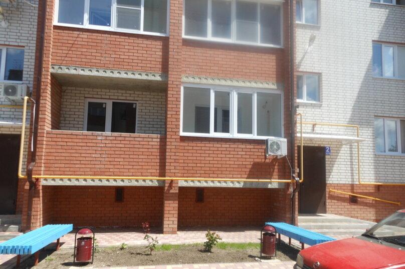 1-комн. квартира, 39 кв.м. на 4 человека, Октябрьская улица, 3, Ейск - Фотография 12