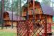 База отдыха, деревня Боровое, 1 на 9 номеров - Фотография 9