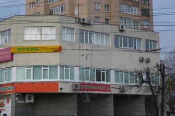 Мини-отель, Первомайская улица на 3 номера - Фотография 1