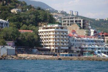 Отель , улица Гагариной на 40 номеров - Фотография 3
