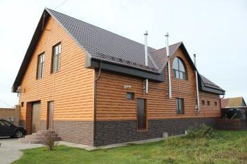 Дом, 482 кв.м. на 15 человек, деревня Исаково, Широкая, 47, Казань - Фотография 3