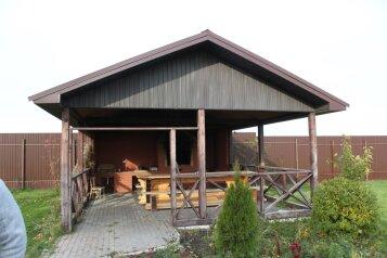 Дом, 482 кв.м. на 15 человек, деревня Исаково, Широкая, 47, Казань - Фотография 4