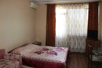 Гостиница, Красная улица на 8 номеров - Фотография 2
