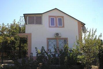 Гостевой дом для летнего отдыха., 70 кв.м. на 8 человек, 4 спальни, Дачная, 9, поселок Орджоникидзе, Феодосия - Фотография 1