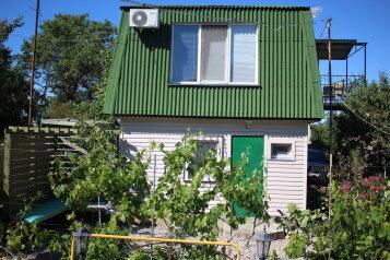 Домик для летнего отдыха., 24 кв.м. на 2 человека, 1 спальня, Дачная, 9, поселок Орджоникидзе, Феодосия - Фотография 1