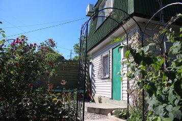 Домик для летнего отдыха., 24 кв.м. на 2 человека, 1 спальня, Дачная, 9, поселок Орджоникидзе, Феодосия - Фотография 2