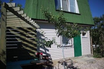 Домик для летнего отдыха., 24 кв.м. на 2 человека, 1 спальня, Дачная, 9, поселок Орджоникидзе, Феодосия - Фотография 3
