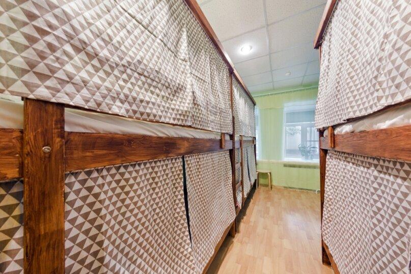 Кровать в общем номере на 6 человек, Казанская улица, 56, Санкт-Петербург - Фотография 1