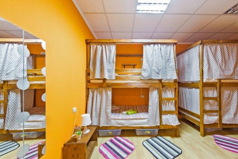 Кровать в общем номере на 4 человека, Казанская улица, 56, Санкт-Петербург - Фотография 1