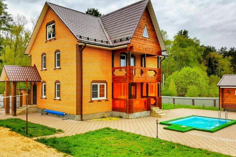 Дом, 290 кв.м. на 5 человек, 6 спален, деревня Бегичево, 7, Подольск - Фотография 26