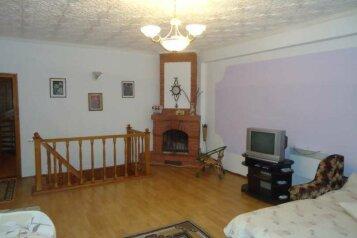 Дом, 149 кв.м. на 8 человек, 3 спальни, Ленина №35Б, Алупка - Фотография 4