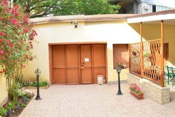 Гостиница, улица Гоголя на 4 номера - Фотография 2