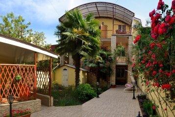 Гостиница, улица Гоголя на 4 номера - Фотография 1