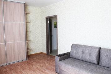 1-комн. квартира, 42 кв.м. на 2 человека, проезд Геологоразведчиков, Тюмень - Фотография 2