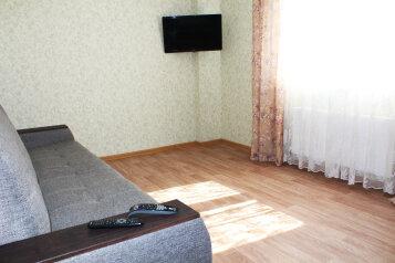 1-комн. квартира, 42 кв.м. на 2 человека, проезд Геологоразведчиков, Тюмень - Фотография 4