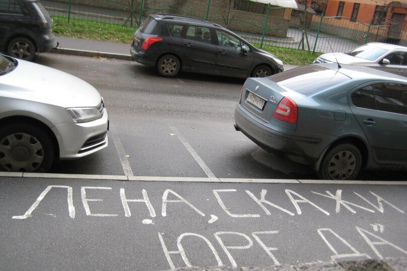 1-комн. квартира, 36 кв.м. на 4 человека, Областная улица, 1, Санкт-Петербург - Фотография 10
