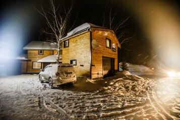 Коттедж, 170 кв.м. на 15 человек, 5 спален, Весенняя улица, 1Г, Шерегеш - Фотография 3