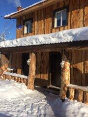 Уютный теплый дом в тихом лесу, 220 кв.м. на 16 человек, 6 спален, улица Хвойная, 42, Шерегеш - Фотография 1