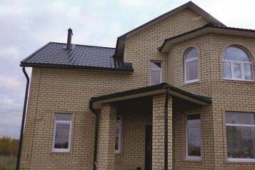 Дом, 150 кв.м. на 12 человек, 4 спальни, Полевая, Великий Устюг - Фотография 4