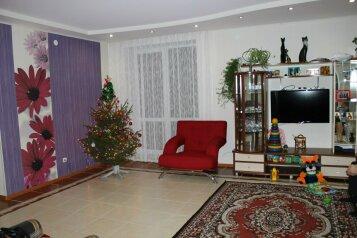 Дом, 150 кв.м. на 12 человек, 4 спальни, Полевая, 3а, Великий Устюг - Фотография 1