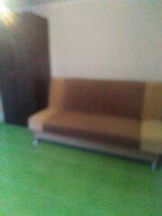 Дом, 40 кв.м. на 6 человек, 1 спальня, Береговая улица, 6, Алушта - Фотография 3