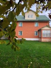 Дом, 320 кв.м. на 12 человек, 5 спален, дер. Шестово, 1Г, Москва - Фотография 3