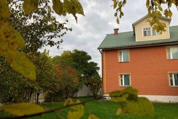 Дом, 320 кв.м. на 12 человек, 5 спален, дер. Шестово, 1Г, Москва - Фотография 1