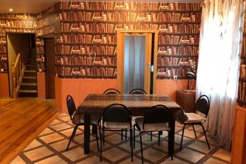 Дом, 320 кв.м. на 12 человек, 5 спален, дер. Шестово, 1Г, Москва - Фотография 4