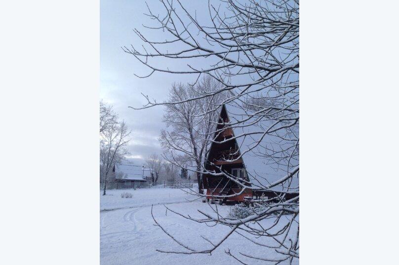 Дом в Русской деревне с видом на реку на 6 человек, 2 спальни, д. Заречье, Центральная, 3, Луга - Фотография 8