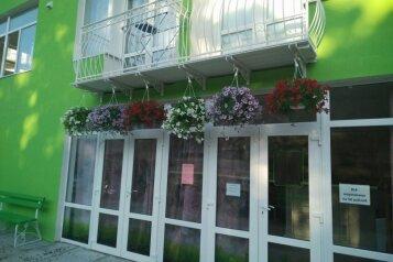 Отель, Княгини Гагариной на 28 номеров - Фотография 1