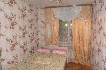 2-комн. квартира на 6 человек, улица Гагарина, Шерегеш - Фотография 3