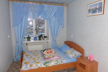3-комн. квартира на 9 человек, улица Гагарина, Шерегеш - Фотография 1