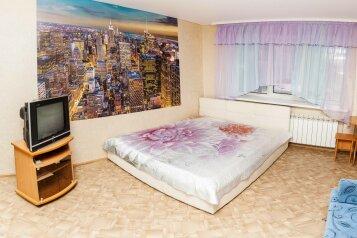 1-комн. квартира, 30 кв.м. на 4 человека, улица Мельникайте, 101, Тюмень - Фотография 1