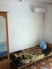 Трёхкомнатный блок, 76 кв.м. на 9 человек, 3 спальни, улица Мартынова, 9, Морское - Фотография 4