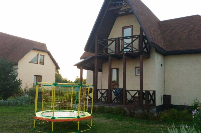 Дом, 120 кв.м. на 10 человек, 3 спальни, Диево-Городище, 13, Ярославль - Фотография 12
