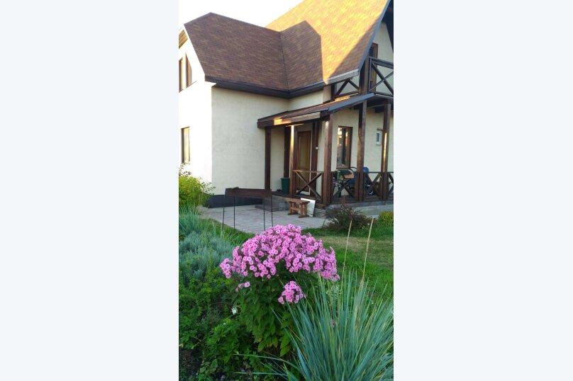 Дом, 120 кв.м. на 10 человек, 3 спальни, Диево-Городище, 13, Ярославль - Фотография 13